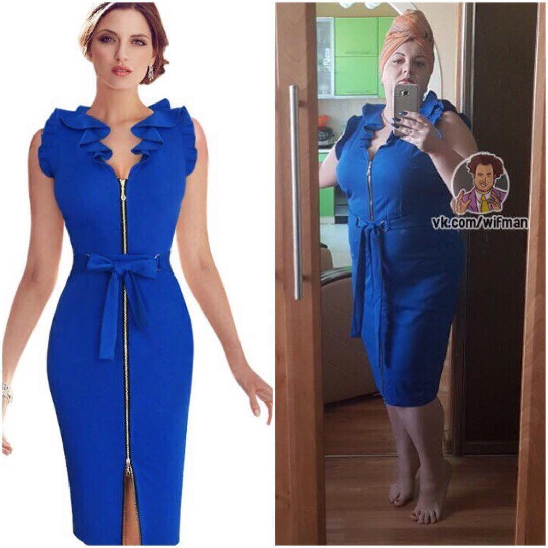 Веселі приклади того, що купувати одяг в інтернеті - погана ідея - фото 328972