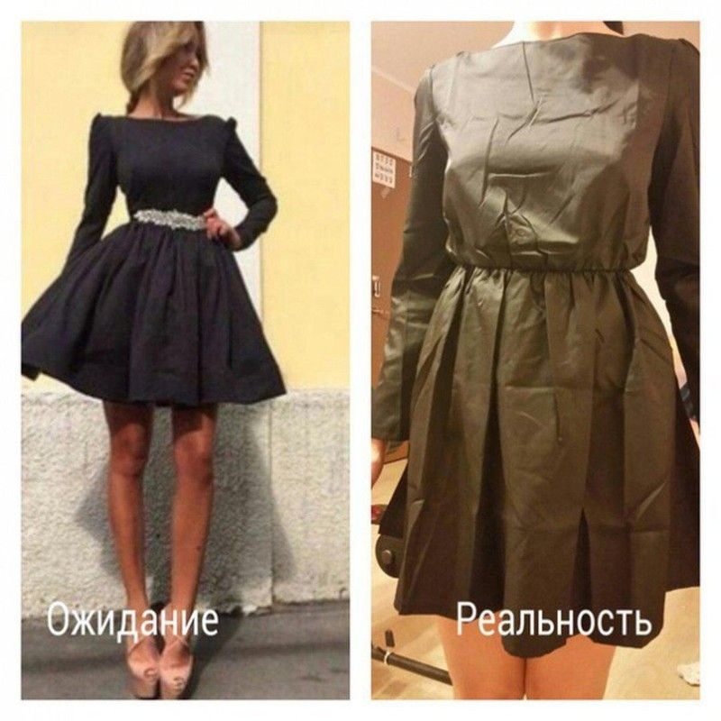 Веселі приклади того, що купувати одяг в інтернеті - погана ідея - фото 328974