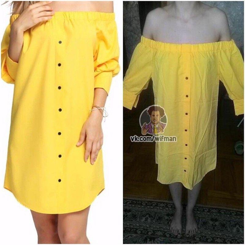 Веселі приклади того, що купувати одяг в інтернеті - погана ідея - фото 328973