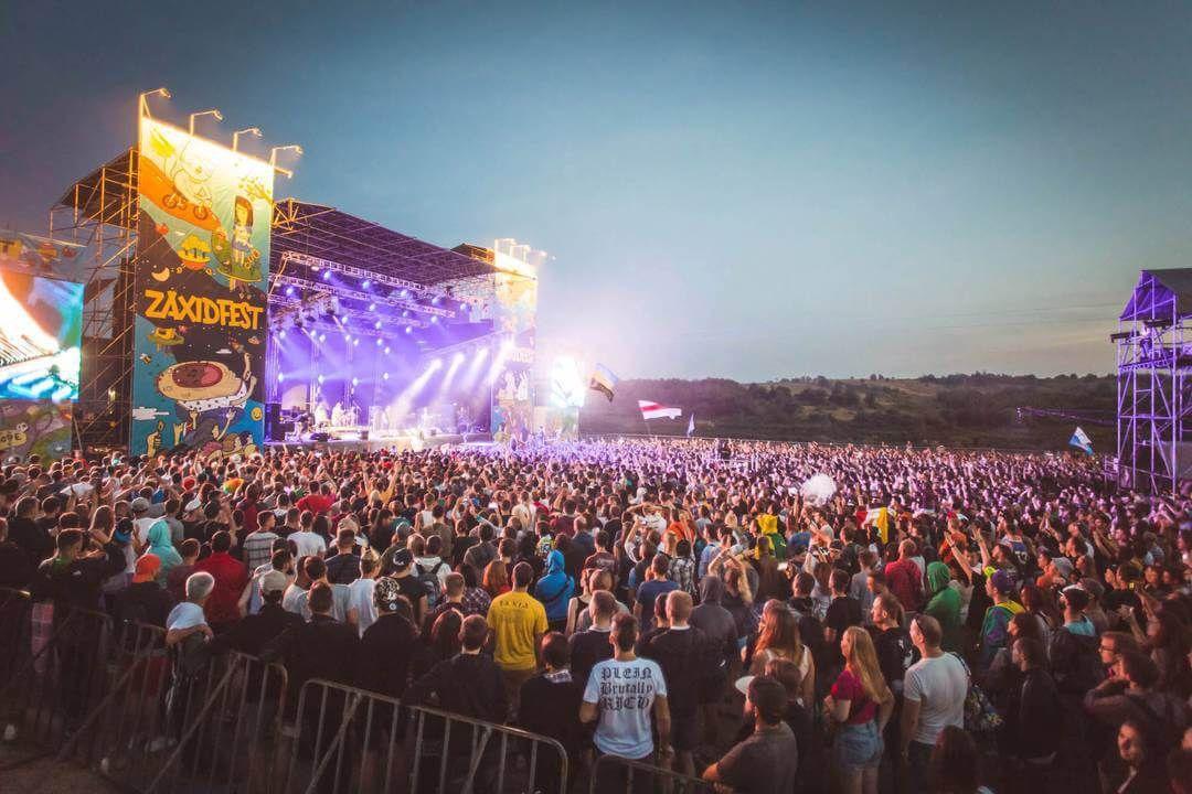 Zaxidfest 2017: програма і учасники грандіозного музичного фестивалю - фото 333032
