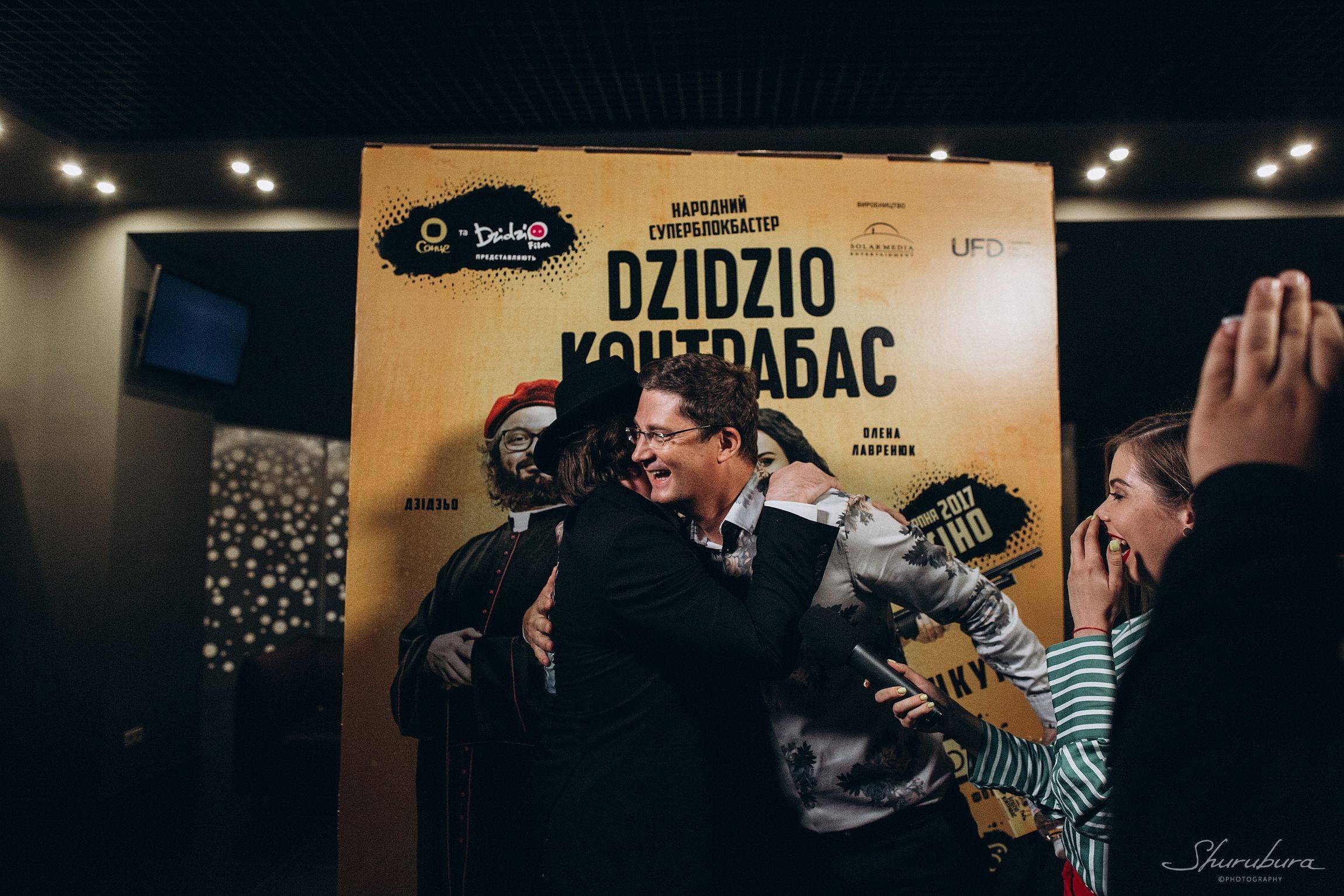 """Зірки загуляли на вечірці в честь прем'єри фільму """"DZIDZIO Контрабас"""" - фото 336191"""