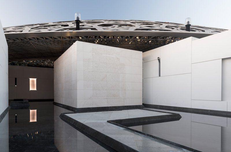 В Абу-Дабі збудували новий Лувр і він вражає своєю красою та розмірами - фото 350977