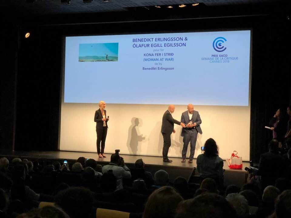 Гордимся: украинский фильм получил награду на Каннском кинофестивале 2018 - фото 385026