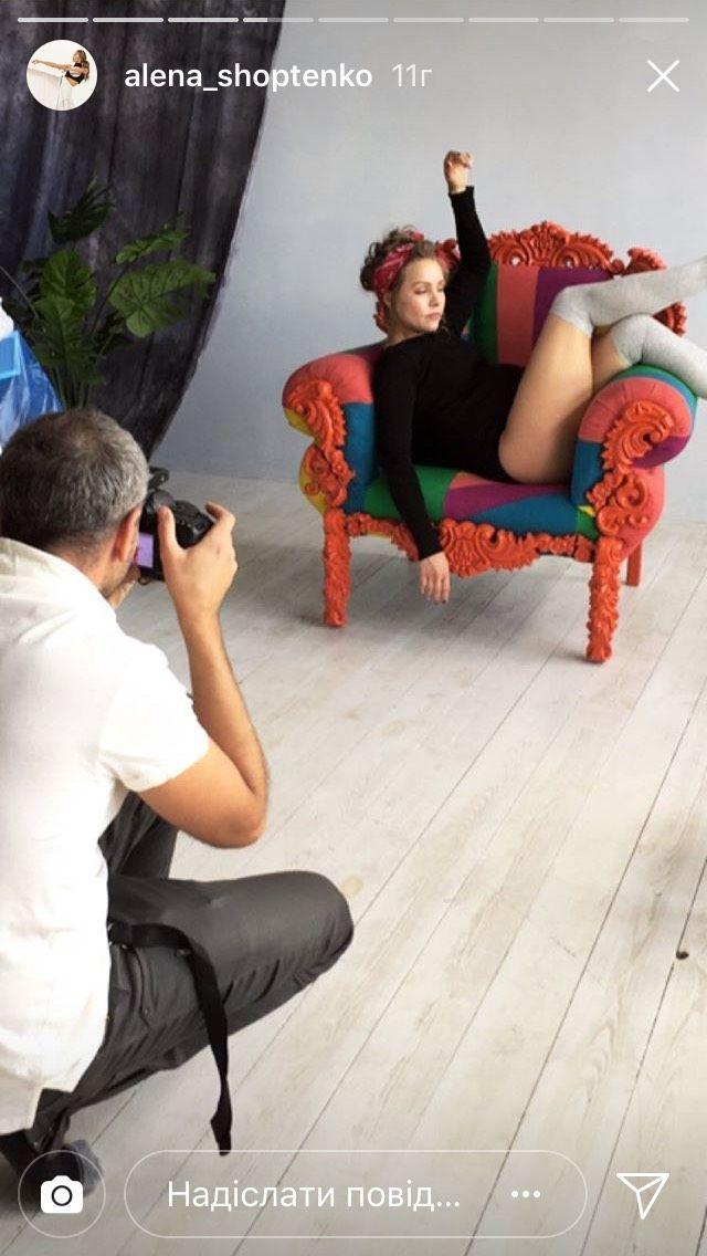 Алена Шоптенко показала бэкстейдж со съемок нежной фотосессии с животиком - фото 385432