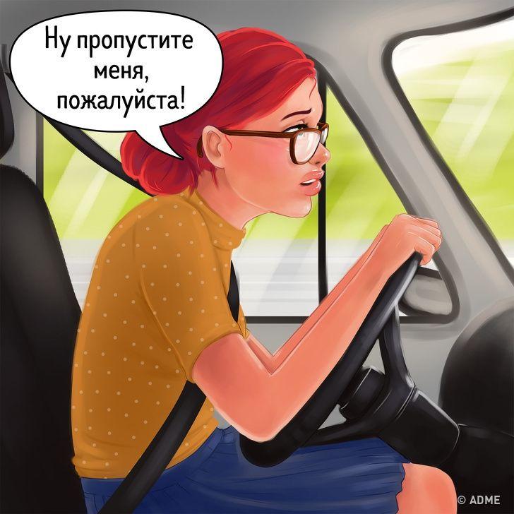 Смешные картинки с водителями женщинами, картинки надписями работу