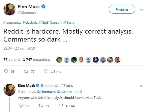 Ілон Маск запропонував хлопцю роботу в Tesla, але той відмовився – його відмазка вас шокує - фото 430776