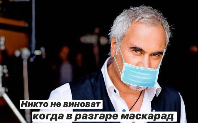 Без паніки: люди рятуються від коронавірусу дотепними мемами - фото 471476