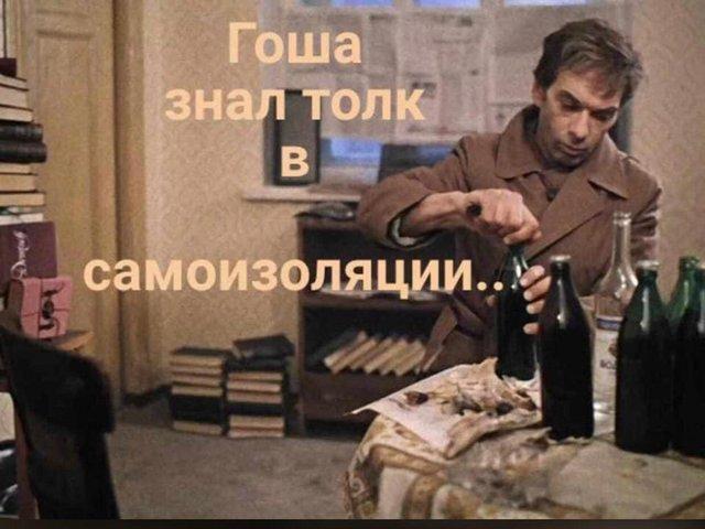 Без паніки: люди рятуються від коронавірусу дотепними мемами - фото 471917