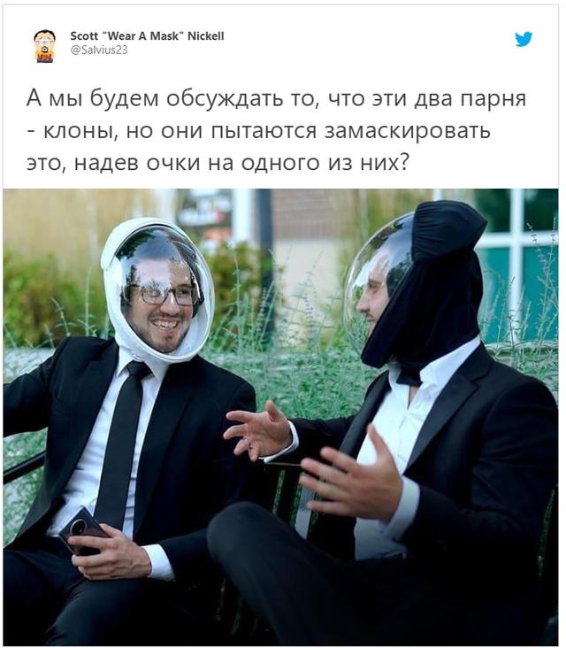Дизайнери показали новий захисний шолом від коронавірусу, але люди відреагували мемами - фото 491991