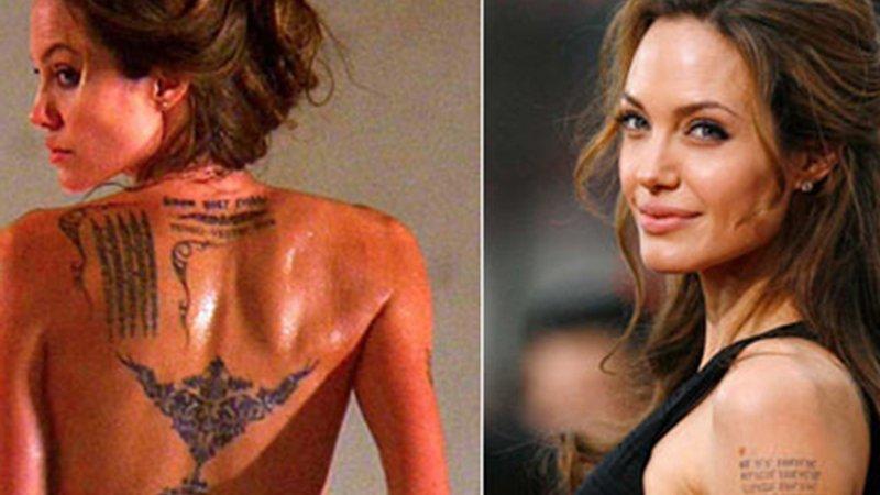 наука СМИ татуировки известных русских девушек фото тортики