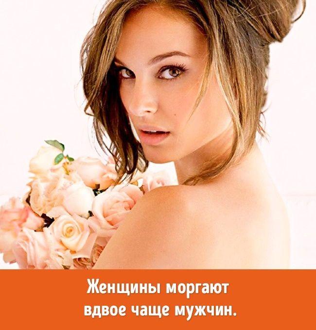 94af0f452ec97e Дивіться також:9 речей, які всі успішні жінки роблять вранці