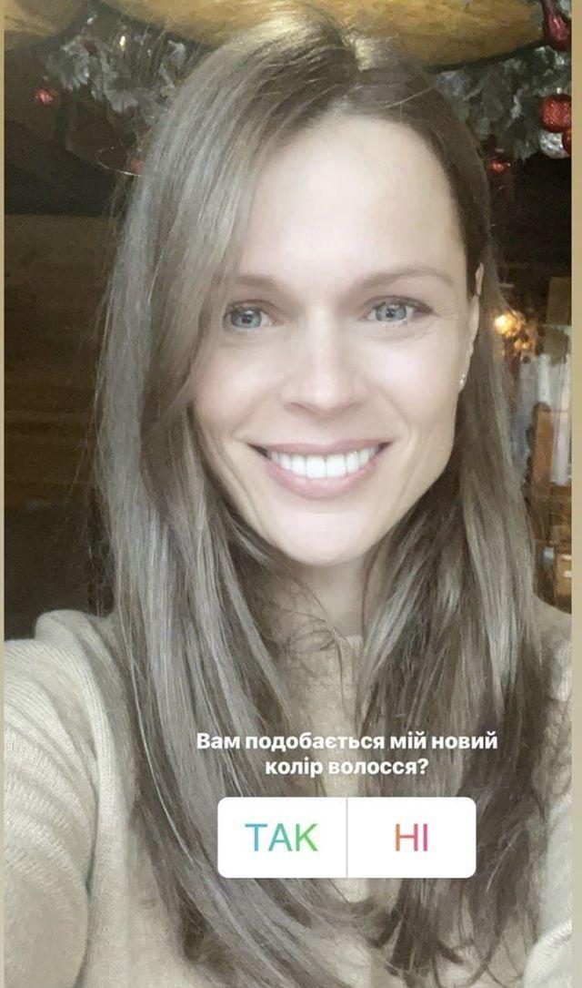 Ольга Фреймут змінила білявий колір волосся на попелястий, і їй дуже личить - фото 504508