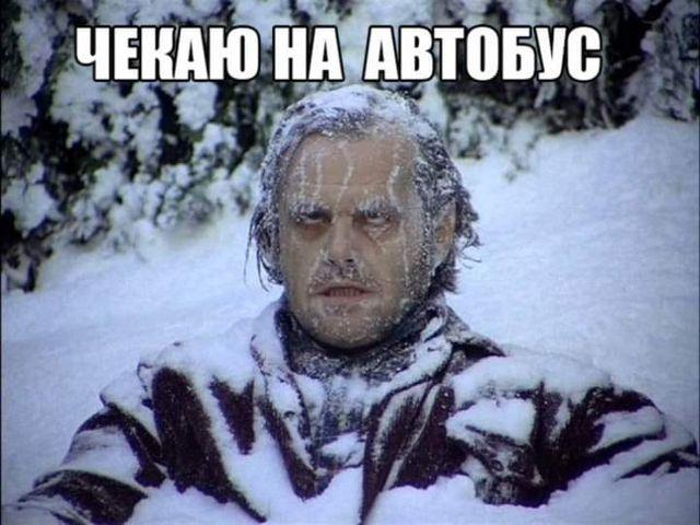 Прикольные мемы о снежной зиме 2021, в которых ты узнаешь себя - фото 506173
