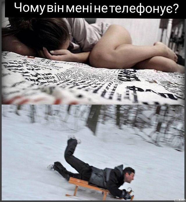 Прикольные мемы о снежной зиме 2021, в которых ты узнаешь себя - фото 506175
