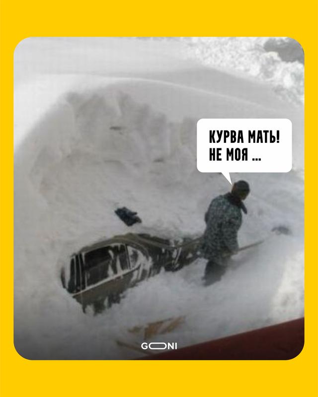 Прикольные мемы о снежной зиме 2021, в которых ты узнаешь себя - фото 506179