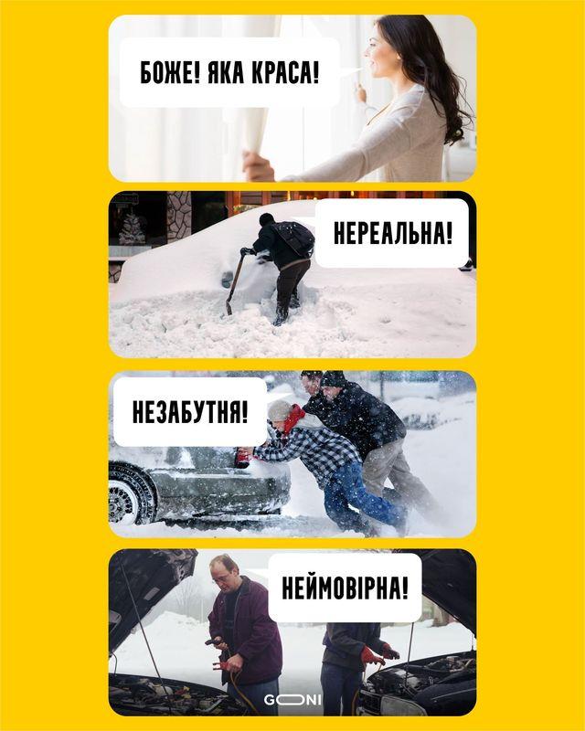 Прикольные мемы о снежной зиме 2021, в которых ты узнаешь себя - фото 506180