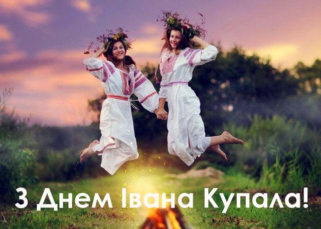 Картинки з Івана Купала українською мовою - фото 518349